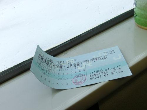 18kippunotabi_18.JPG
