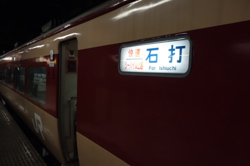 2013echigoyuzawa_04.JPG