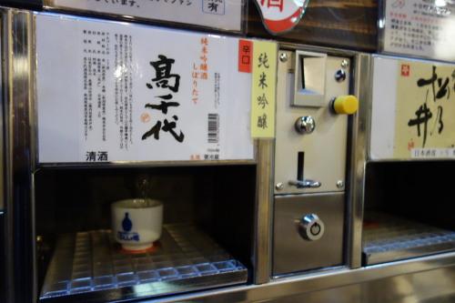 2013echigoyuzawa_34.JPG