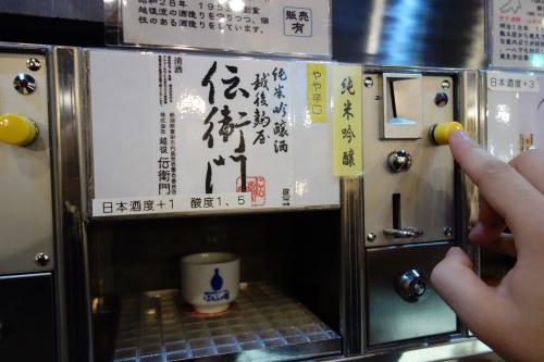 2013echigoyuzawa_37.JPG
