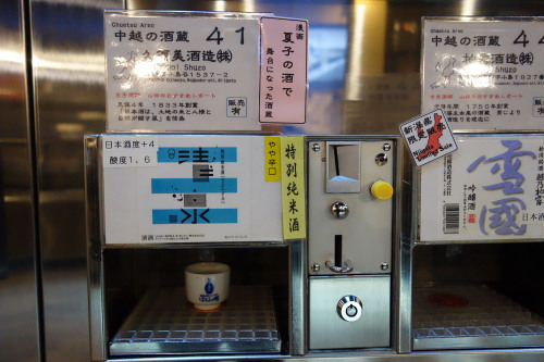 2013echigoyuzawa_41.JPG