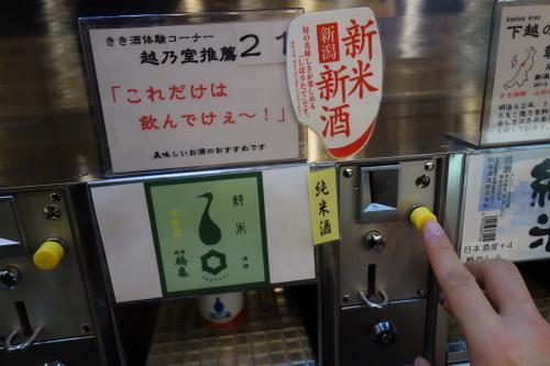 2013echigoyuzawa_42.JPG