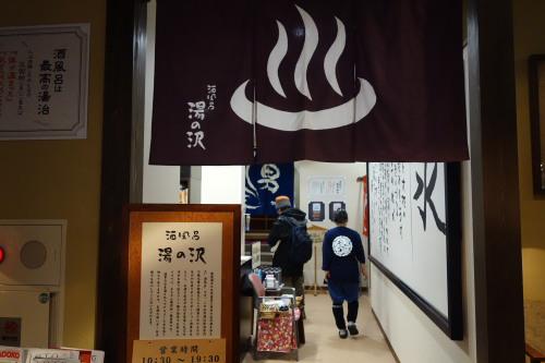 2013echigoyuzawa_43.JPG