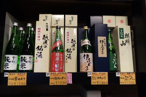 2013echigoyuzawa_57.JPG