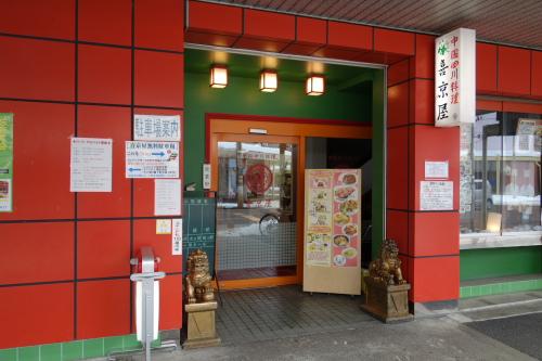 2014shumatsupass_40.JPG