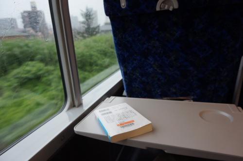 201508banetsu_02.JPG