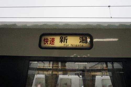 201508banetsu_28.JPG