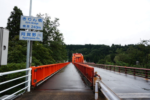 201508banetsu_55.JPG