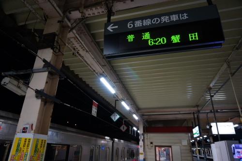 20160109tohoku2_11.JPG