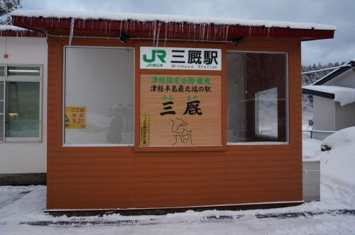 20160109tohoku2_54.JPG