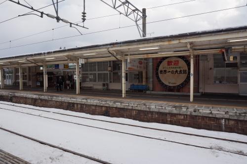 20160109tohoku_140.JPG