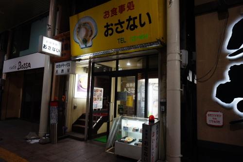 20160109tohoku_154.JPG