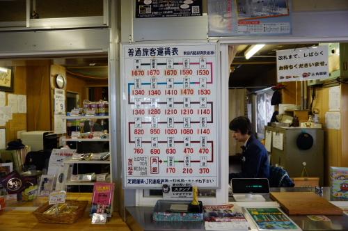 20160109tohoku_51.JPG