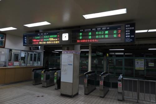 2016hokkaido02_02.jpg