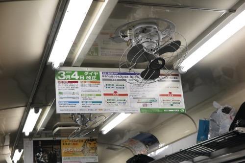 2016hokkaido02_11.jpg