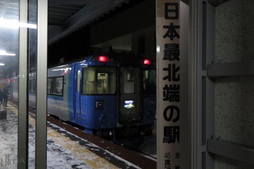 2016hokkaido02_156.jpg
