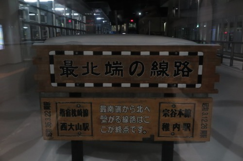 2016hokkaido02_157.jpg
