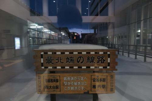 2016hokkaido03_06.jpg