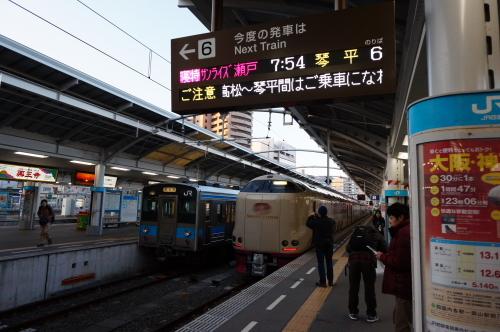 2016newyear1_44.JPG