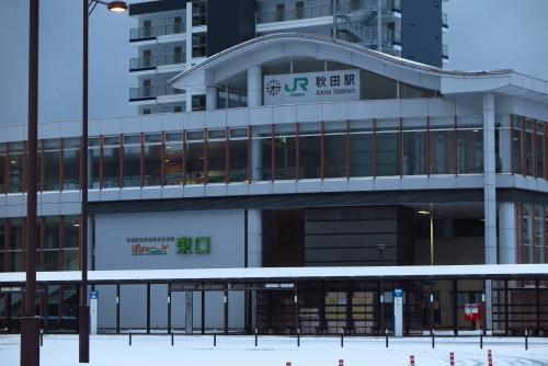 202001akitahatsumoude_23.JPG