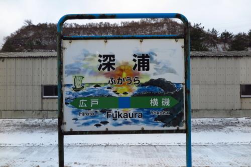 202001akitahatsumoude_83.JPG