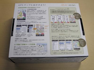 ASGCM11_02.JPG