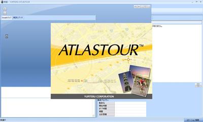 ATLASTOUR_06.jpg