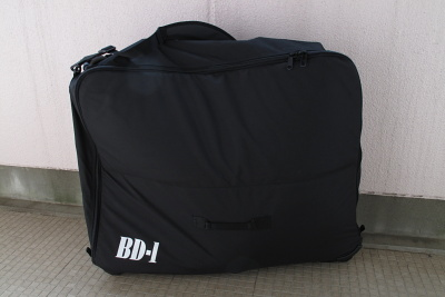 BDcarringbag_12.JPG