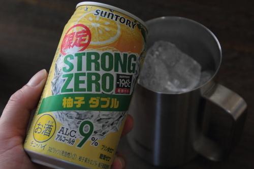 サーモス真空断熱ジョッキ2_06.JPG