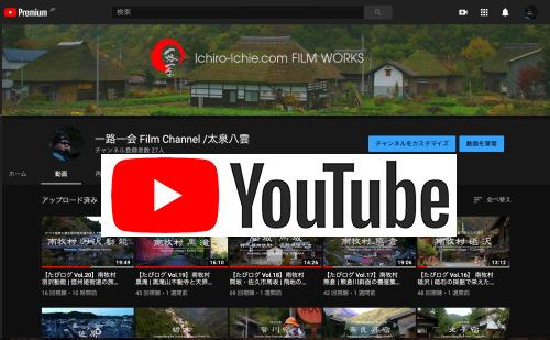 YouTube_link500.JPG