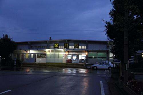 amarumehotel2.JPG
