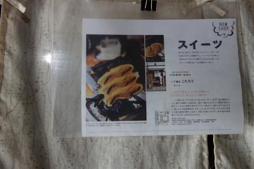 asuka2day_71.JPG