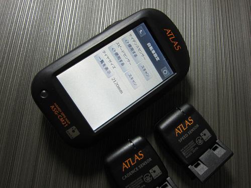 atlas_ant1_09.jpg