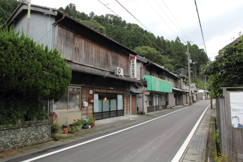 awasake_47.JPG