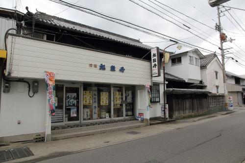 awasake_56.JPG