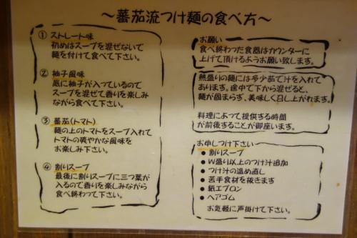 banka_02.JPG