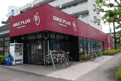 bikeplusT01.JPG