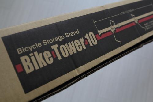 biketower10_19.JPG