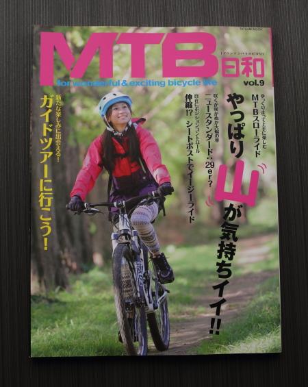 books_01.JPG