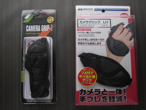 cameragrip_02.JPG