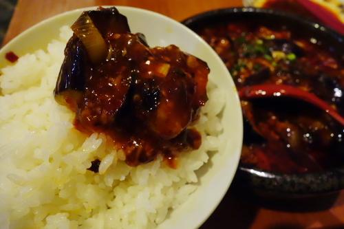 chiinshokudo2_25.JPG