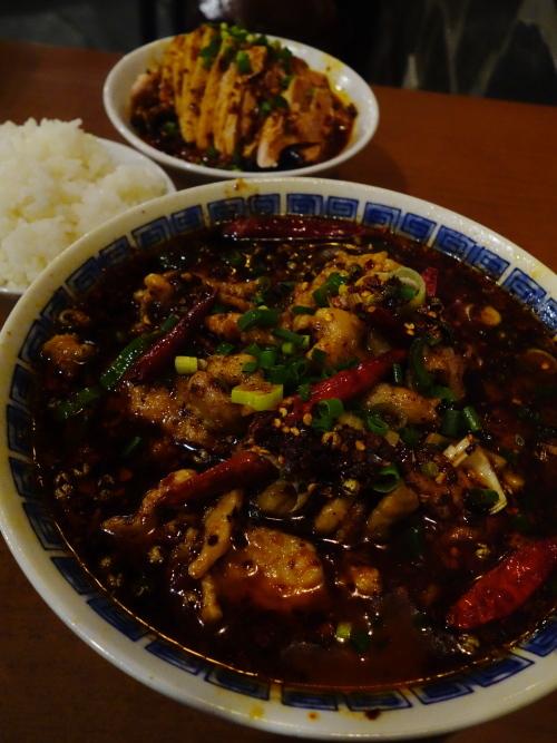 chiinshokudo3_top.JPG
