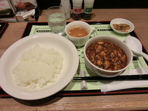 chinkenichi_02.JPG