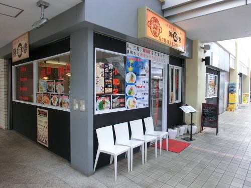 chinmaya_05.JPG