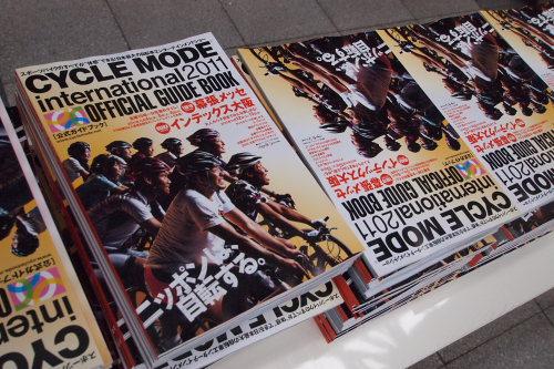 cyclemode2010_67.JPG