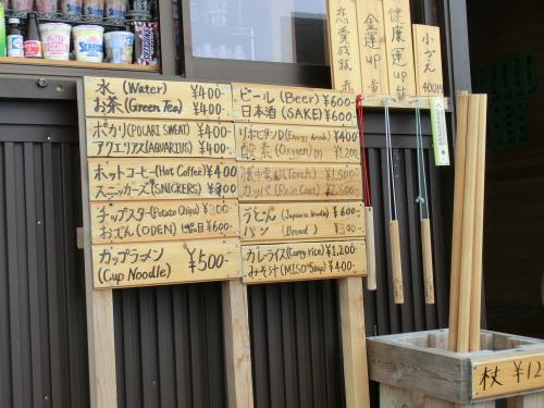 fujisan2012_49.JPG