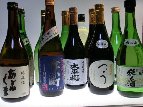 fukushimasakaguratabi_37.JPG