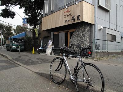 fukutora_01.jpg