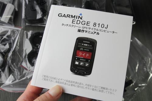 garminedge810j_08.JPG
