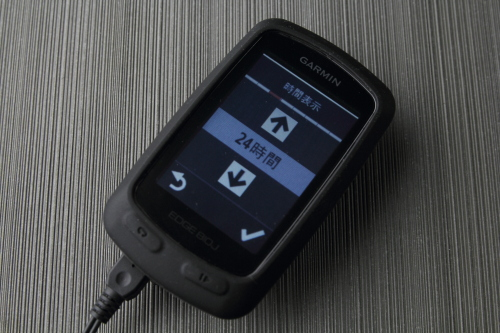 garminedge810j_30.JPG